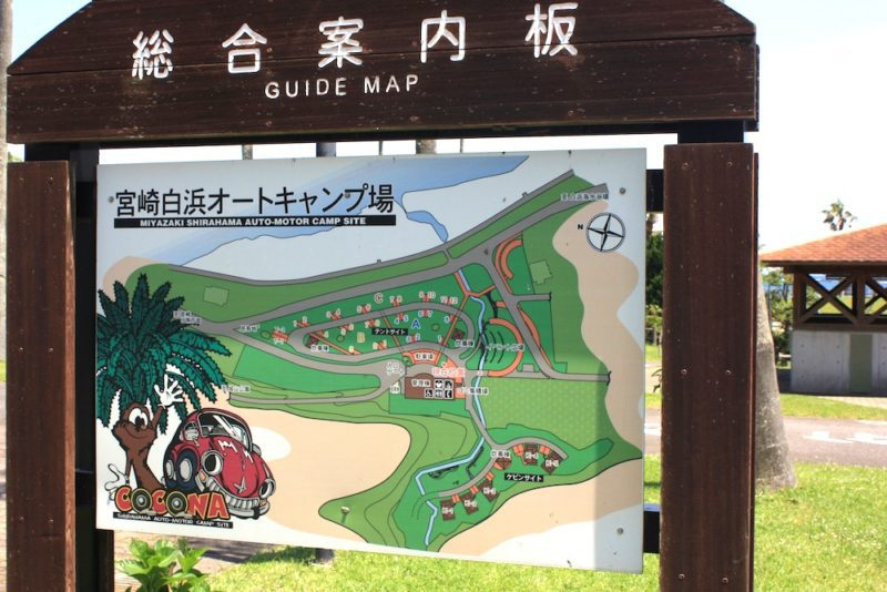 camper au japon, nos conseils, vivre à tokyo, expatriation à tokyo