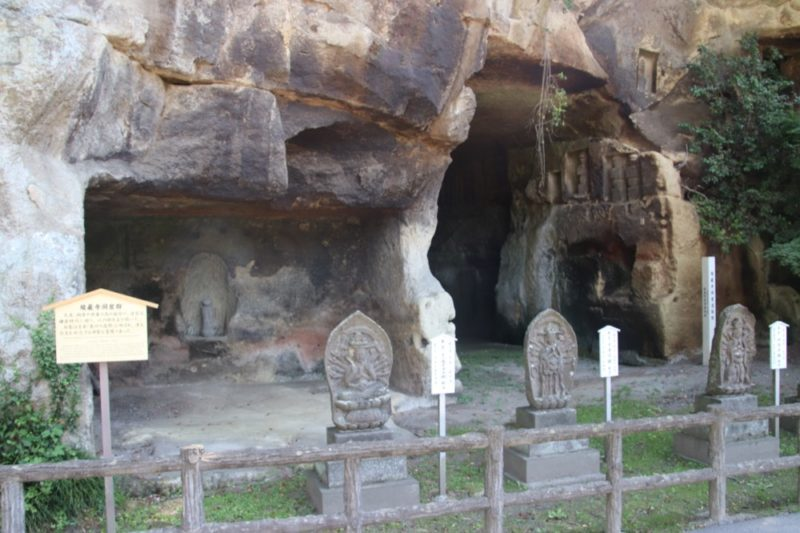 Les grottes du temps Zuiganki à Matsushima, visiter le Japon, vivre à tokyo, expatriation à tokyo