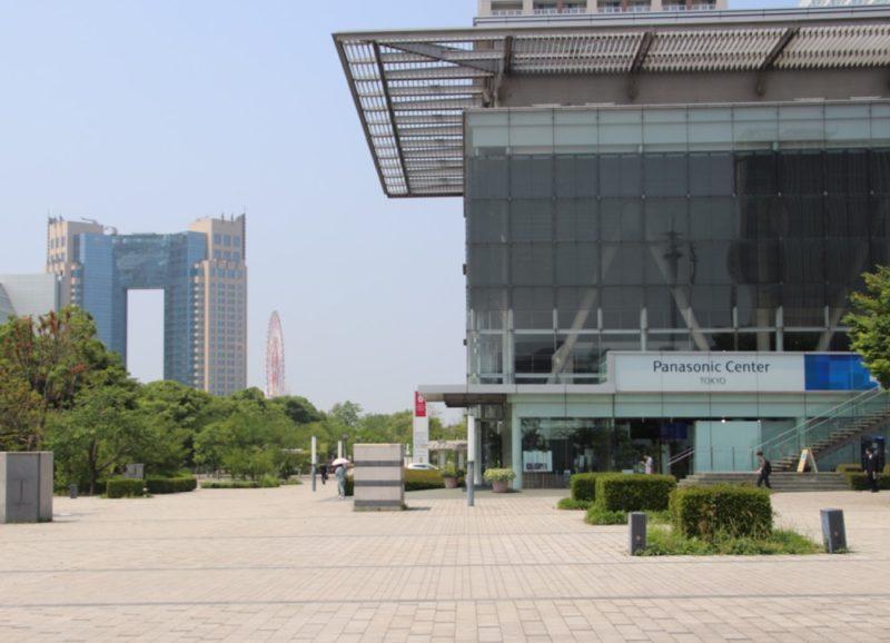 Le Panasonic Center à Odaiba , visiter tokyo, visiter tokyo et le japon, expatriation à tokyo