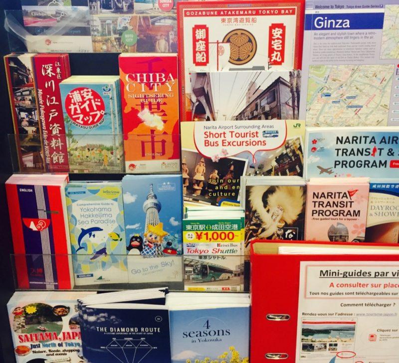 L'Office du Tourisme Japonais a Paris, vivre a tokyo
