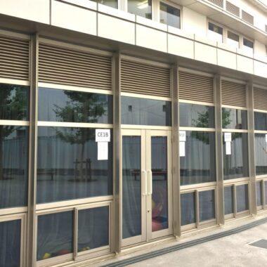La rentrée des classes au Lycée International de Tokyo, vivre à tokyo, expatriation à tokyo, français à tokyo