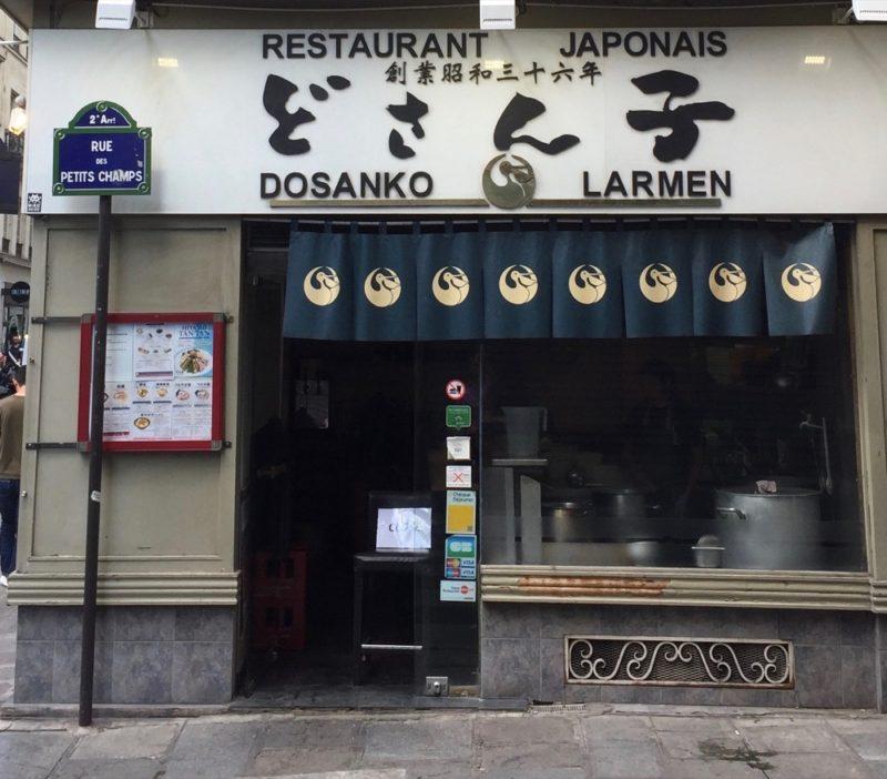 Un restaurant japonais rue Ste Anne, japon à paris