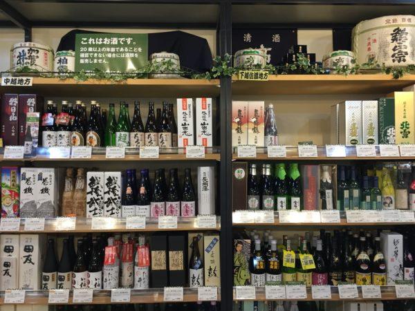 visiter tokyo, vivre a tokyo