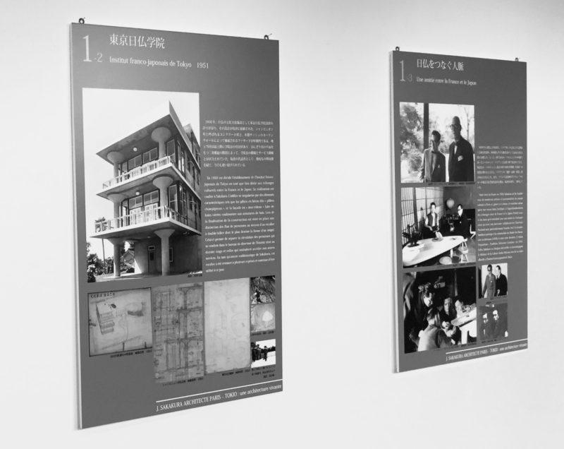 Institut français de Tokyo, architecture, français a tokyo, vivre a tokyo, visiter tokyo