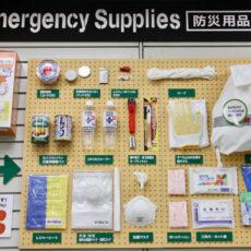 emergency supplies japan, séisme japon, tremblement de terre japon, vivre a tokyo, expatriation tokyo, français a tokyo