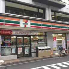 un konbini à tokyo, vivre a tokyo, expatriation a tokyo, français a tokyo