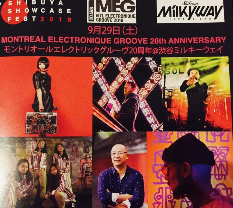 Montreal electronique Groove a tokyo, vivre a tokyo, expatriation a tokyo