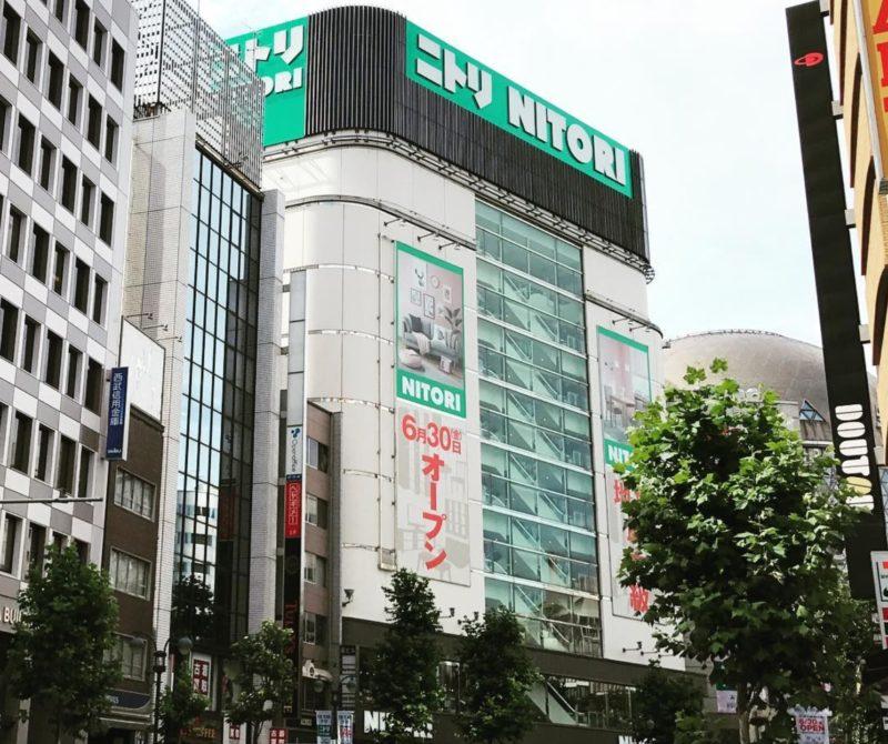 se meubler a tokyo, mobilier tokyo, furniture tokyo, acheter des meubles tokyo, nitori, vivre a tokyo, français a tokyo, expatriation tokyo