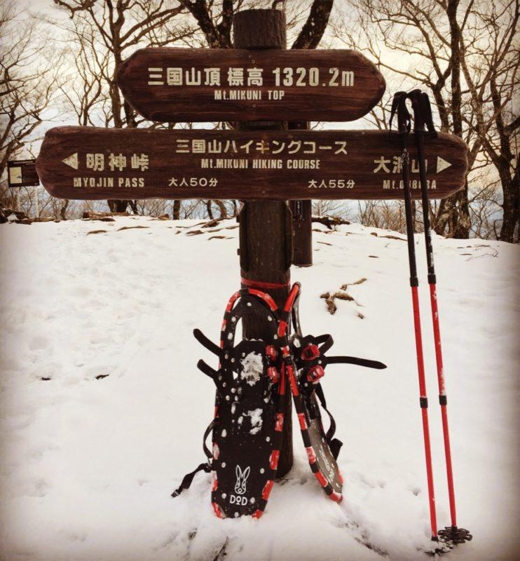 Randonnée en hiver au dessus du lac Yamanaka, vivre a tokyo, français a tokyo, excursion autour de tokyo