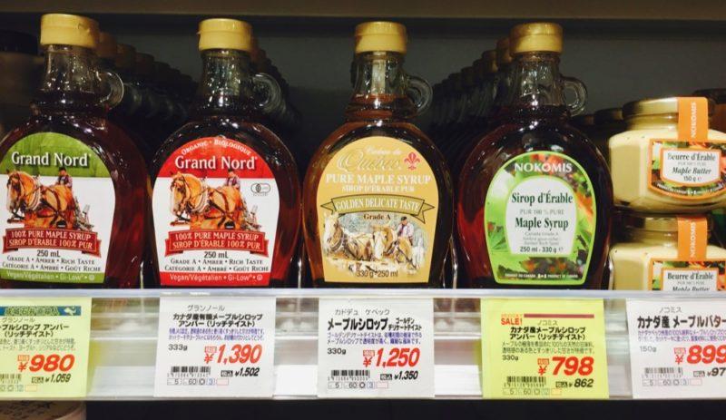 sirop d'erable, alimentation à tokyo, vivre a tokyo, expatriation a tokyo