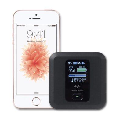Pocket wifi a tokyo, vivre atokyo, francais a tokyo, visiter tokyo