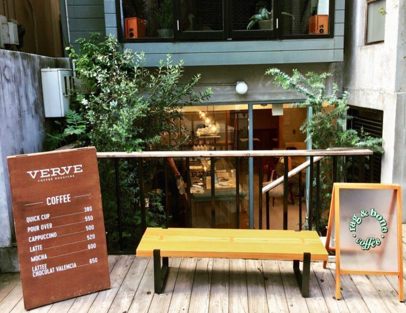 verve coffee roaster, omotesando, français à tokyo, vivre a tokyo