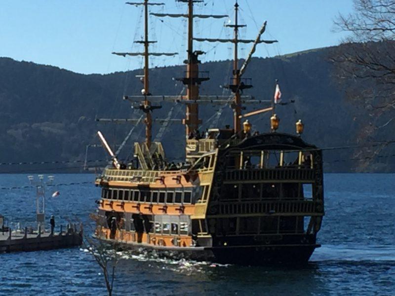 Hakone, excursion en bateau hakone, randonées hakone, musée hakone, vivre a tokyo, français à tokyo, weekend autour de tokyo