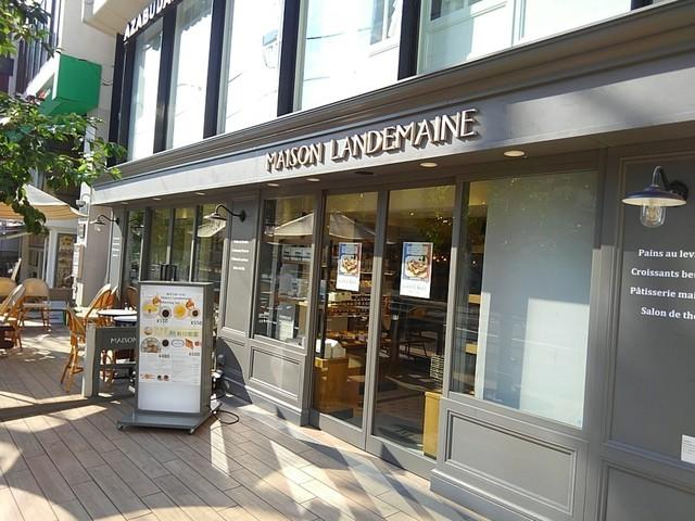 maison landemaine, maison landemaine tokyo, boulangerie tokyo, boulangerie japon, vivre a tokyo, expatriation tokyo, français à tokyo