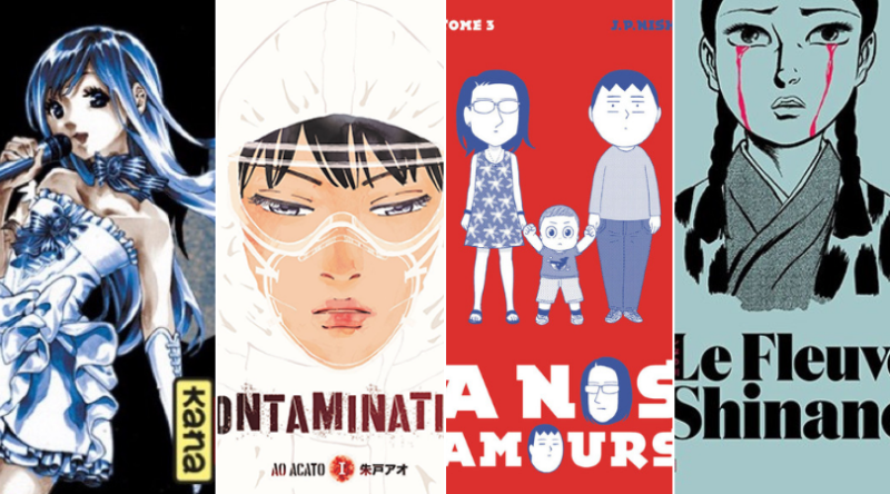 l'actu manga, manga, éditions kana, manga kana, vivre a tokyo, français à tokyo, culture japon