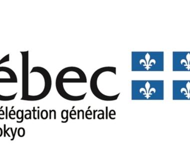 Québec délégation générale tokyo japon, vivre à tokyo, expatriation tokyo, canada japon