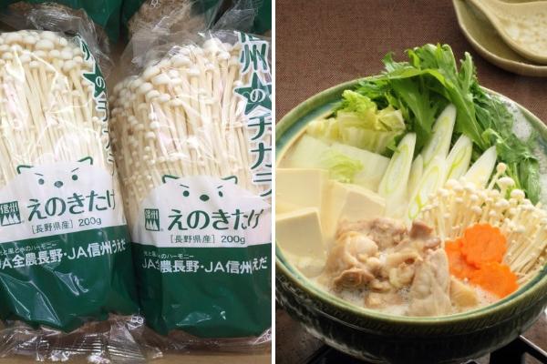 enoki, champignons japonais, champignon japon, cuisine japonaise, recette japon, vivre a tokyo, français a tokyo, recette champignon japon