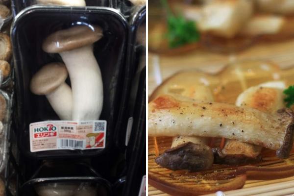 eringi, eryngii, champignons japonais, champignon japon, cuisine japonaise, recette japon, vivre a tokyo, français a tokyo, recette champignon japon