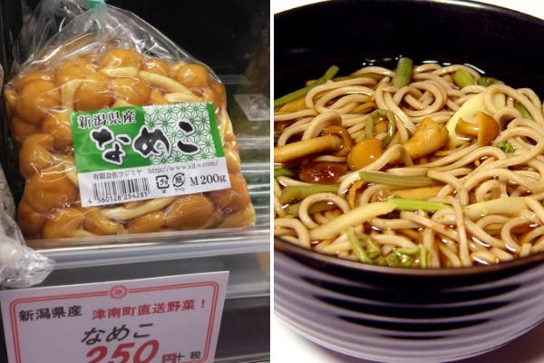nameko, champignons japonais, champignon japon, cuisine japonaise, recette japon, vivre a tokyo, français a tokyo, recette champignon japon