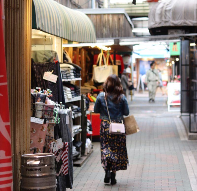 kichijoji, visite guidee, vivre a tokyo, visiter tokyo