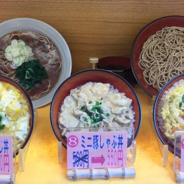 restaurant de soba, vivre a tokyo, expatriation a tokyo, français a tokyo