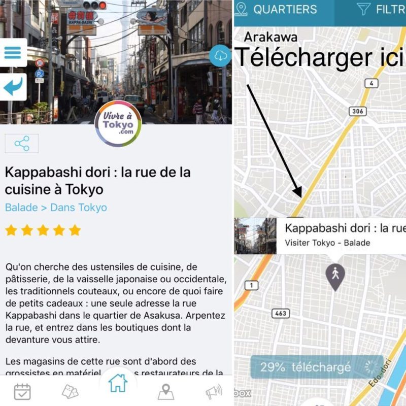 L'application vivre a, visiter tokyo, vivre a tokyo, français a tokyo, carte de tokyo