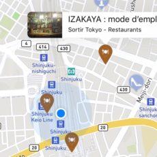 carte de tokyo, visiter tokyo, vivre a tokyo, voyage a tokyo