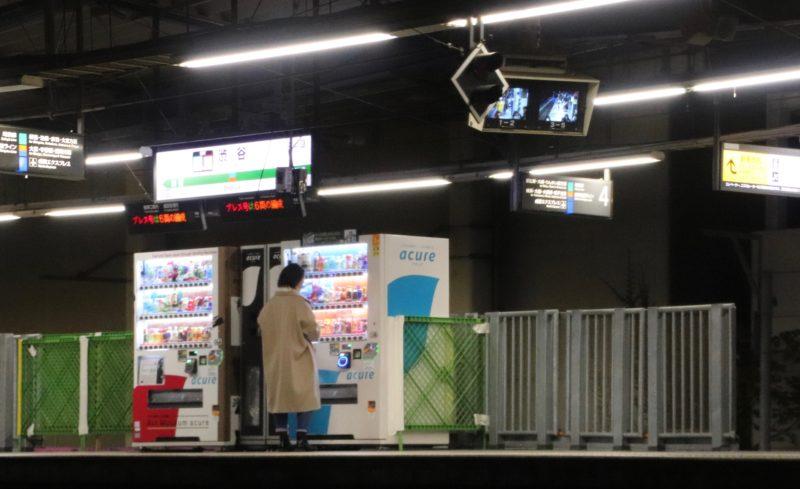 distributeur automatique tokyo, vending machine tokyo, train tokyo, vivre a tokyo, expatriation japon, français a tokyo