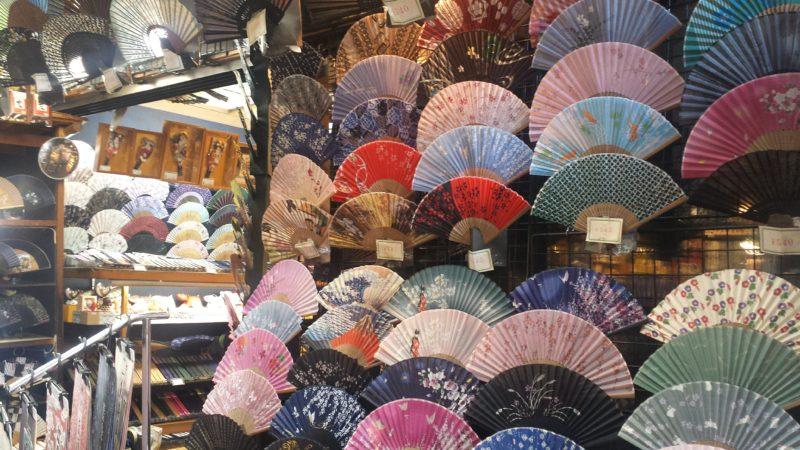 éventails japonais, artisanat japonais à tokyo, artisan japonais à tokyo, artisanat japon, vivre a tokyo, français a tokyo, expatriation japon, cadeau japonais