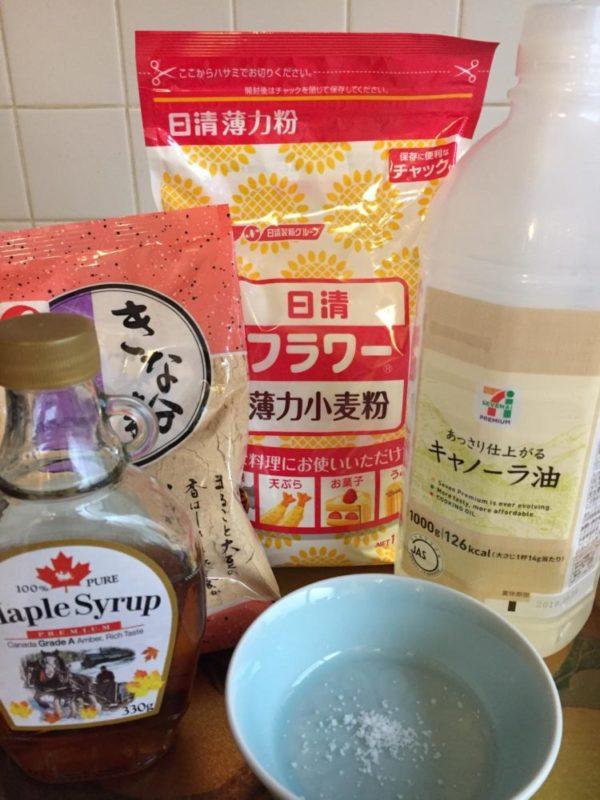 ingredients des sables, vivre a tokyo, expatriation a tokyo, cuisine a tokyo