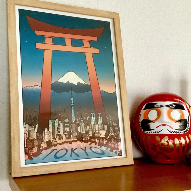 deco a tokyo, vivre a tokyo, visiter tokyo, francais a tokyo, affiche tokyo, poster tokyo, carte postale tokyo