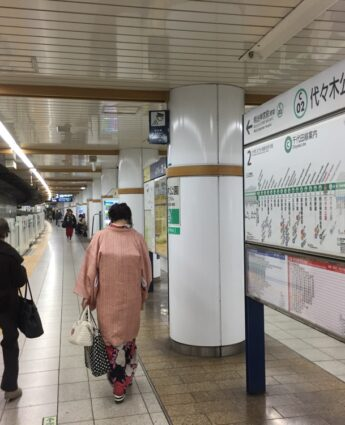 kimono a tokyo, vivre a tokyo, visiter tokyo, français a tokyo
