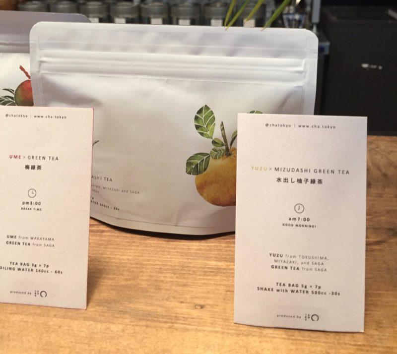 Le thé au yuzu, vivre a tokyo, visiter tokyo, français a tokyo