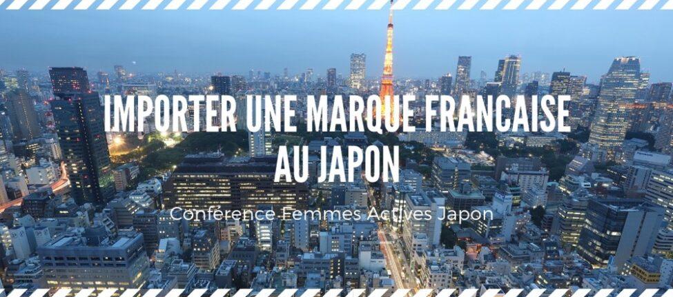 conférence Femmes actives japon, travailler a tokyo, vivre a tokyo, francais a tokyo