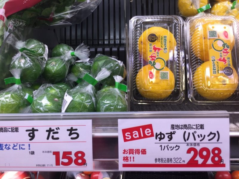un yuzu au supermarché à tokyo, vivre a tokyo, visiter tokyo, expatriation a tokyo