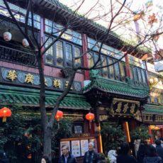 chinatown yokohama, nouvel an chinois yokohama, chinese new year yokohama, vivre a tokyo, français a tokyo