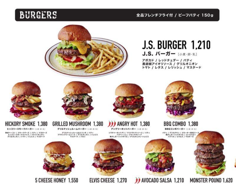 burger a tokyo, vivre a tokyo, francais a tokyo, visiter tokyo, expatriation a tokyo