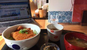 kagurazaka tokyo, kagurazaka iidabashi, restaurants kagurazaka, restaurant iidabashi, vivre a tokyo, français à tokyo