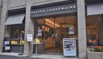 Maison Landemaine tokyo, maison landemaine akasaka, maison landemaine japon, vivre a tokyo, boulangerie tokyo, boulangerie japon, français a tokyo, expatriation tokyo