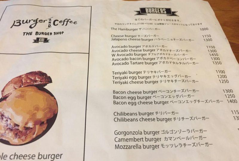 burger a tokyo, vivre atokyo, francais a tokyo, visiter tokyo, expatriation a tokyo