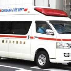aller aux urgences a tokyo, vivre a tokyo, expatriation a tokyo