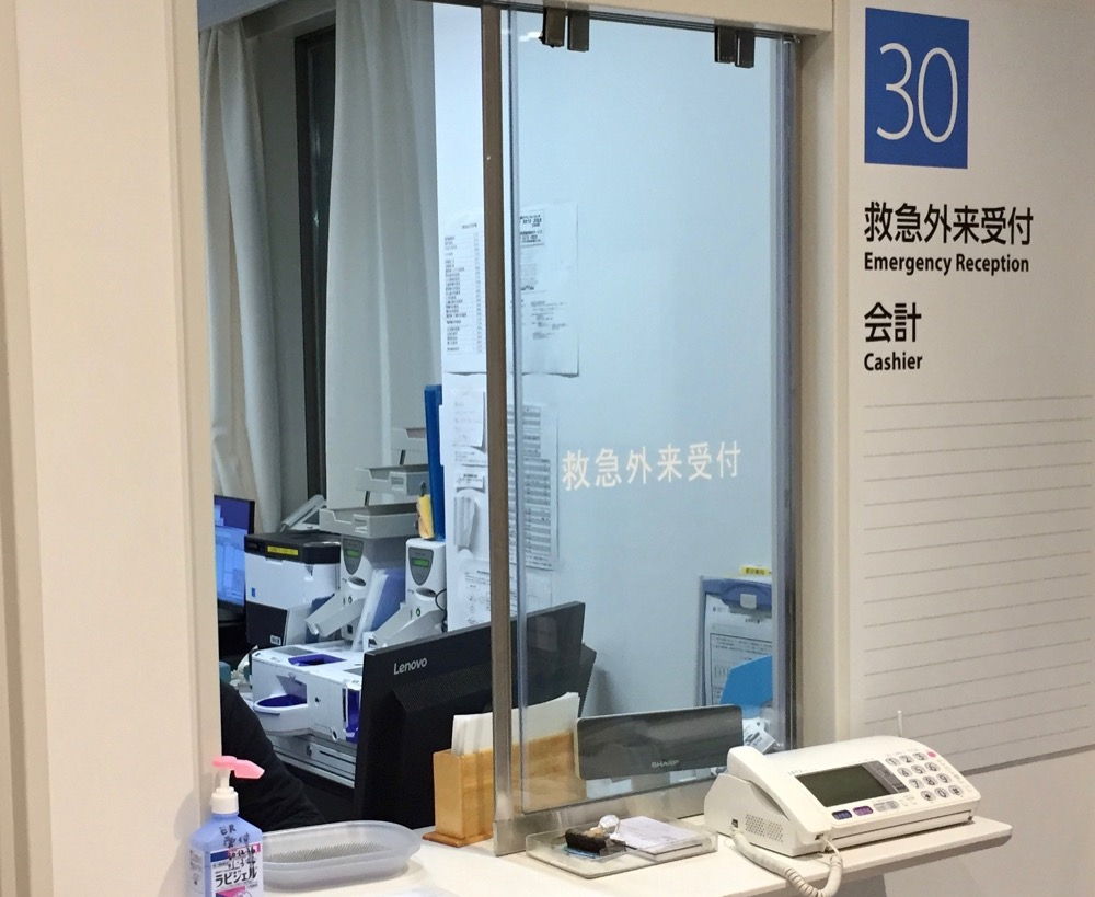 l'accueil des urgences, vive a tokyo, urgence a tokyo, expatriation a tokyo