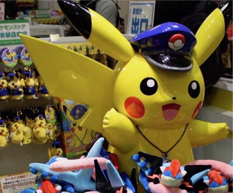 visiter tokyo avec les enfatns, Pokemon center, visiter le Japon, vivre a tokyo