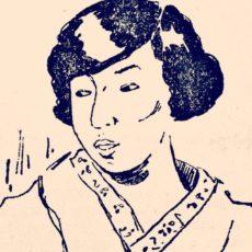 Conférence à propos de Kikou Yamata par mathieu Séguéla, vivre a tokyo