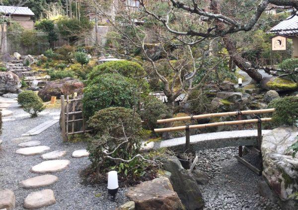 restaurant a kyoto, the a kyoto, visiter kyoto
