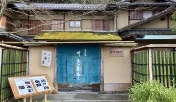 restaurant a kyoto, visiter kyoto, vivre a tokyo