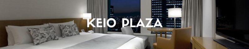 hotel a tokyo, ou loger a tokyo, visiter tokyo, vivre a tokyo