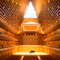 tokyo opera city hall, tokyo enfant, tokyo en famille, vivre a tokyo, expatriation tokyo