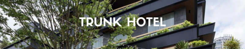 trunk hotel tokyo, réserver un hotel à tokyo, dormir à tokyo, hotel tokyo, séjour à tokyo, hébergement à tokyo, vivre a tokyo, hotel japon