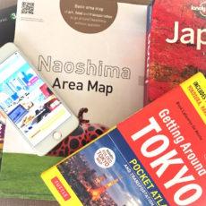 vivre a tokyo, visiter tokyo, visiter le japon